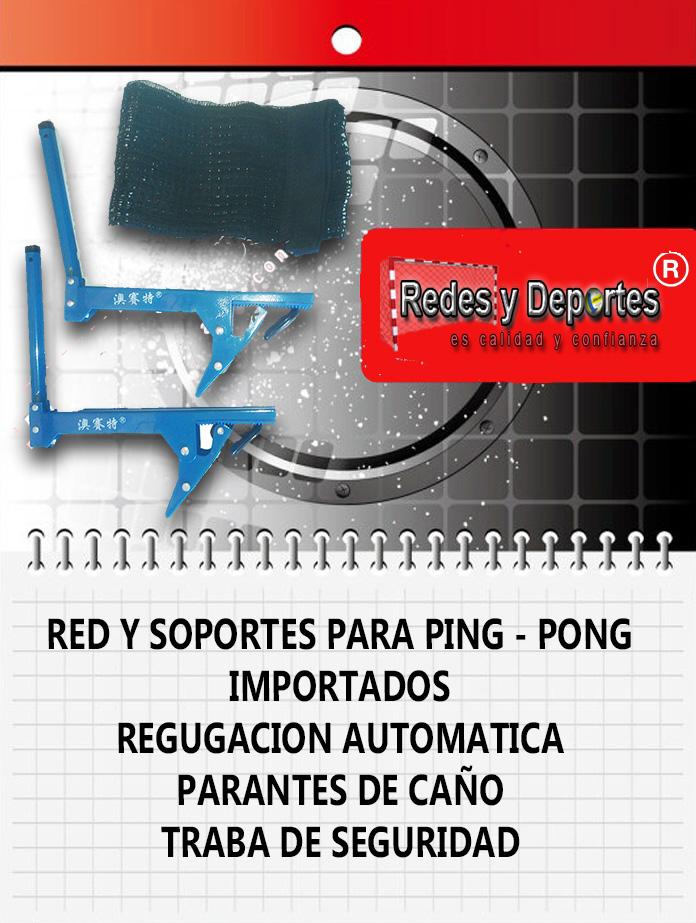 red y soportes ping pong reforzado reglamentario